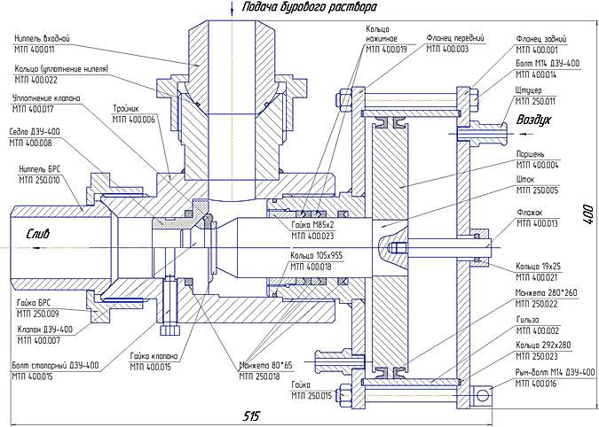 Схема ДЗУ-320