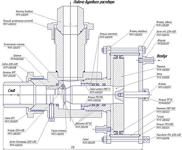 Общий вид ДЗУ-400С эскиз.jpg