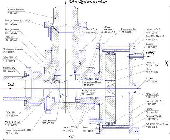 Схема ДЗУ-400