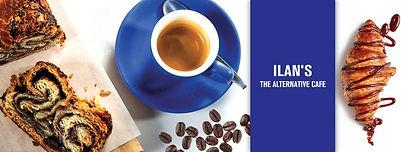 אילנס בית של קפה