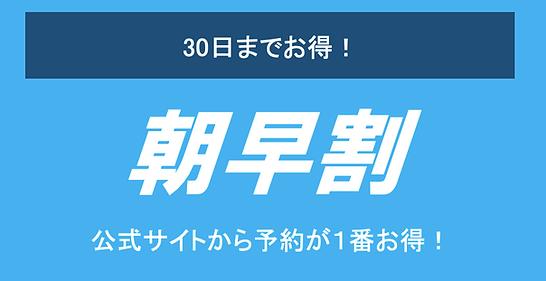 スクリーンショット 0003-02-17 11.38.58.png