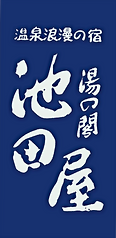 logo-1101_edited.png