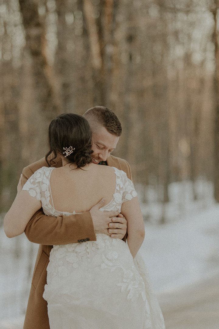 INTIMATE_WEDDING_AURAPHOTOGRAPHIE.jpg
