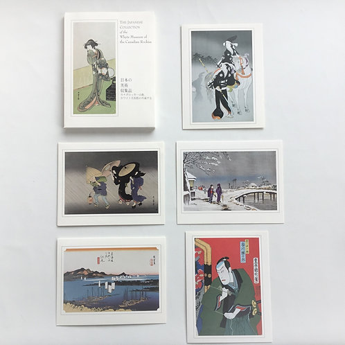 Notecards, Japanese Art Collection