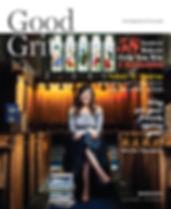 GGM_Beholden Cover.jpg