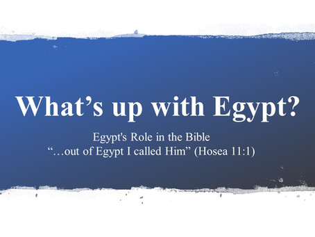 Egypt's Role in the Bible