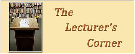 Lecturer Corner logo.jpg