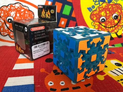 HelloCube Gear Cube v1 base fluorescente azul