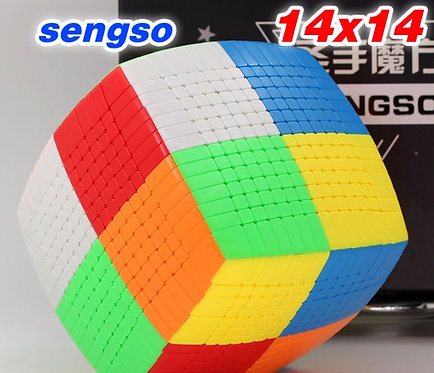 14x14 Shenshou Sengso pillow stickerless