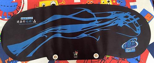 Yuxin mat negro con azul
