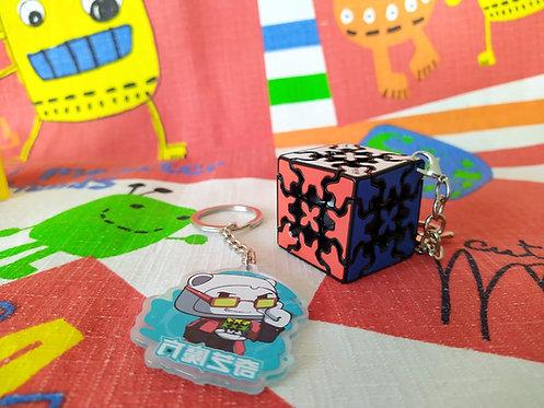 QiYi Llavero gear cube tiles base negra