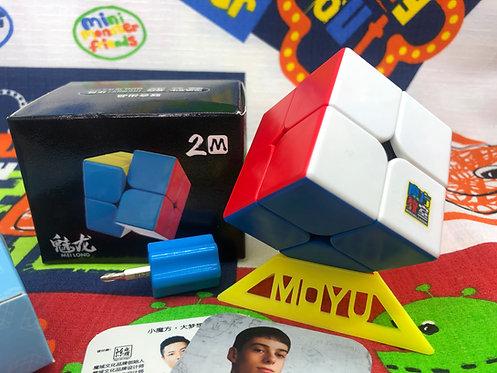 2x2 Moyu Meilong magnético stickerless