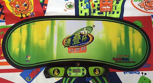 Yuxin mat verde