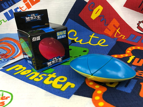 DianSheng Cube of mouse stickerless