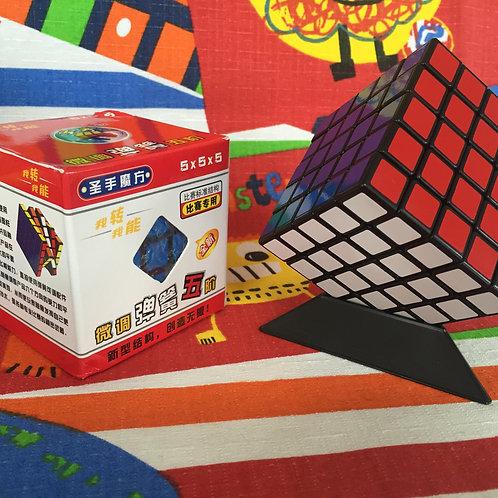 5x5 ShengShou base negra