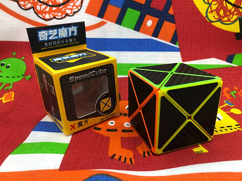 QiYi Dino cube phantom colored