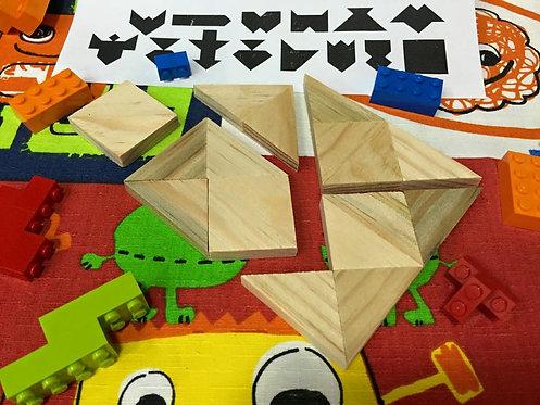 Puzzle cuadro de madera