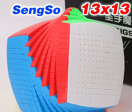 13x13 Shenshou Sengso pillow stickerless