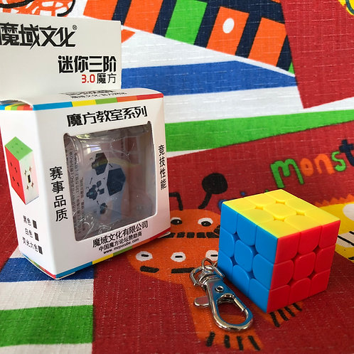 3x3 Mini Llavero 30mm Moyu MoFangJiaoShi stickerless light colors