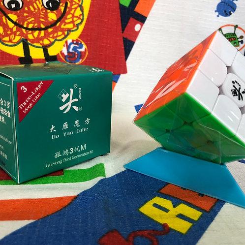 3x3 Dayan GuHong magnético stickerless colored