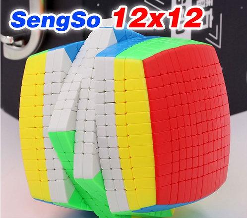 12x12 Sheng ShouSengso pillow stickerless