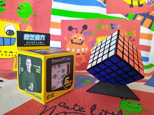 5x5 QiYi QiZheng S v2 base negra