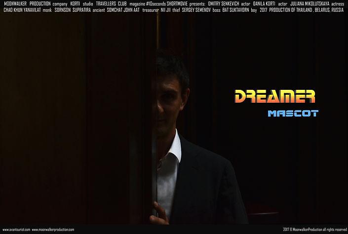 DREAMER POSTER official.jpg