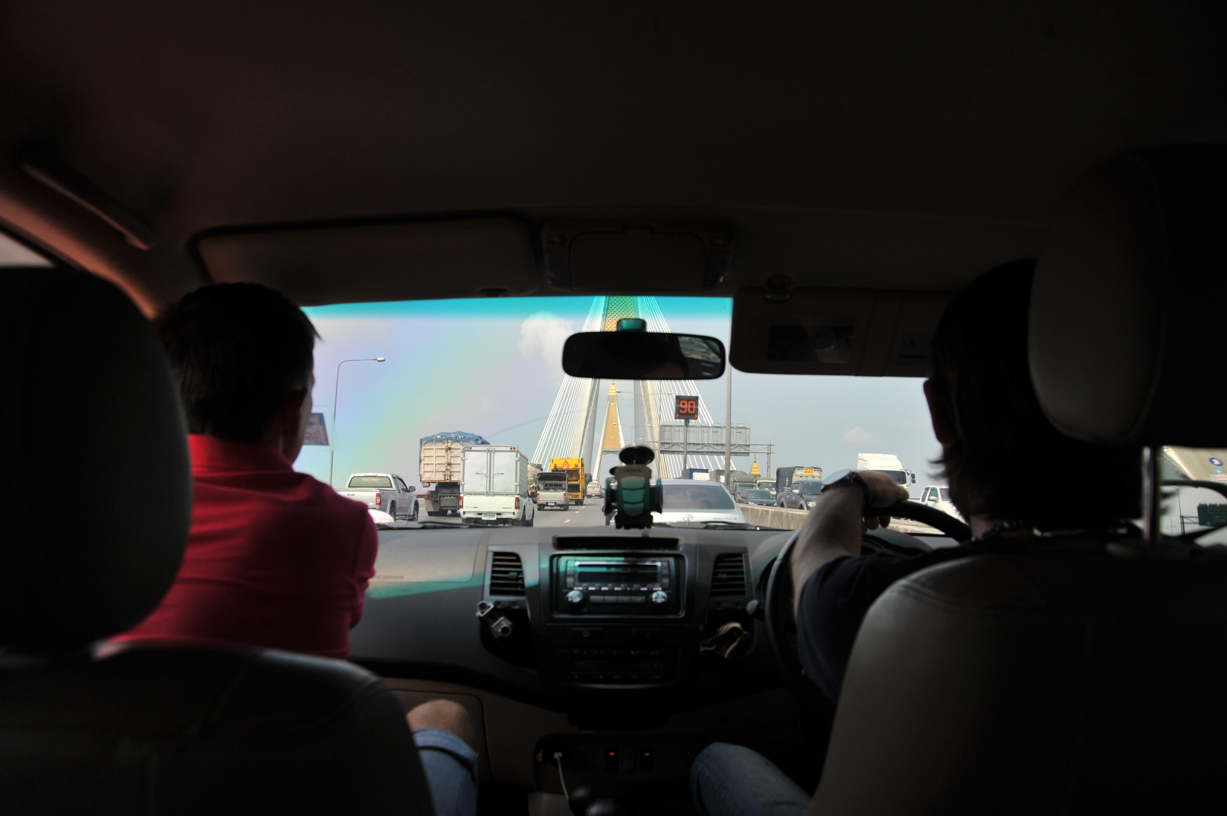 Мост Рамы II