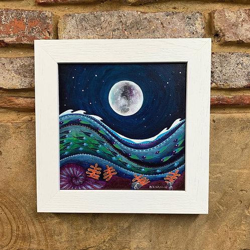 'Under The Sea' By Bridget Wilkinson