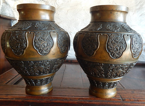 Pair of Cast Bronze Chinese Vases(DKS/580)