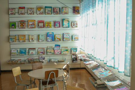 Biblioteca da Educação Infantil