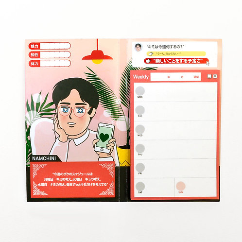 NAMCHINI GAME Sticky memo note_weekly planner