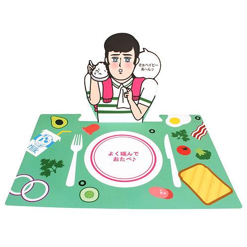 NAMCHINI あ~んっして 食卓マット