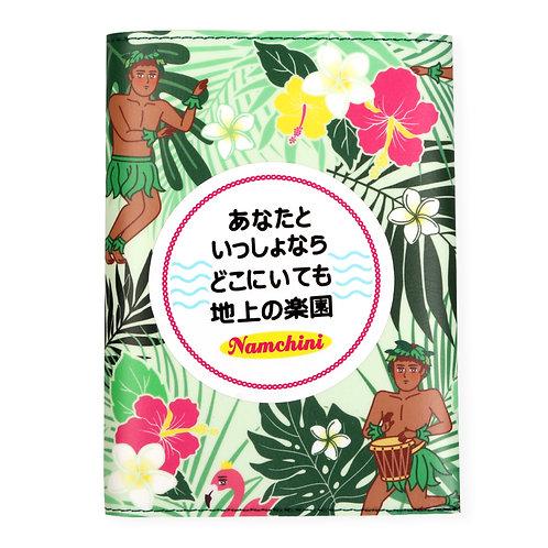 NAMCHINI パスポートケース - 地上の楽園