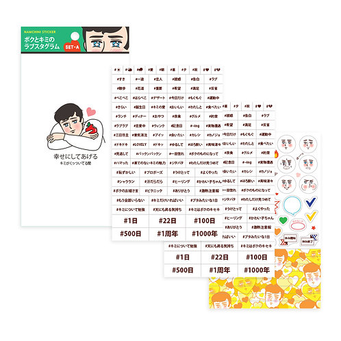 NAMCHINI Stickers SET-A