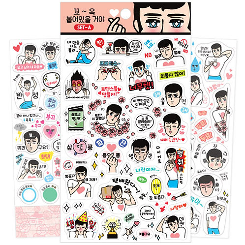 NAMCHINI Stickers SET-A(hangul)