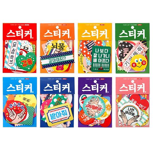 BAN8 Hangul Deco Sticker Set 8 types choice 1