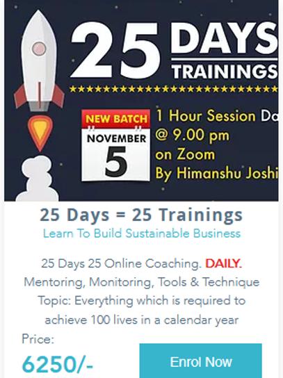25 दिन में 25 ट्रेनिंग सेशन