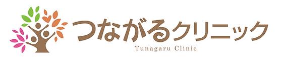 つながるロゴ.png