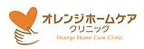 オレンジロゴ.png