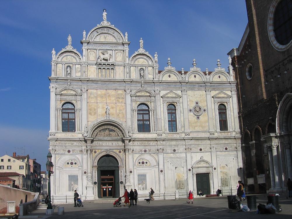 Hôpital Civil Scuola San Marco