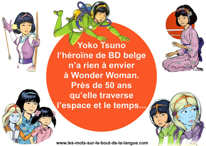Yoko Tsuno, l'héroïne de BD belge qui n'a rien à envier à Wonder Woman.