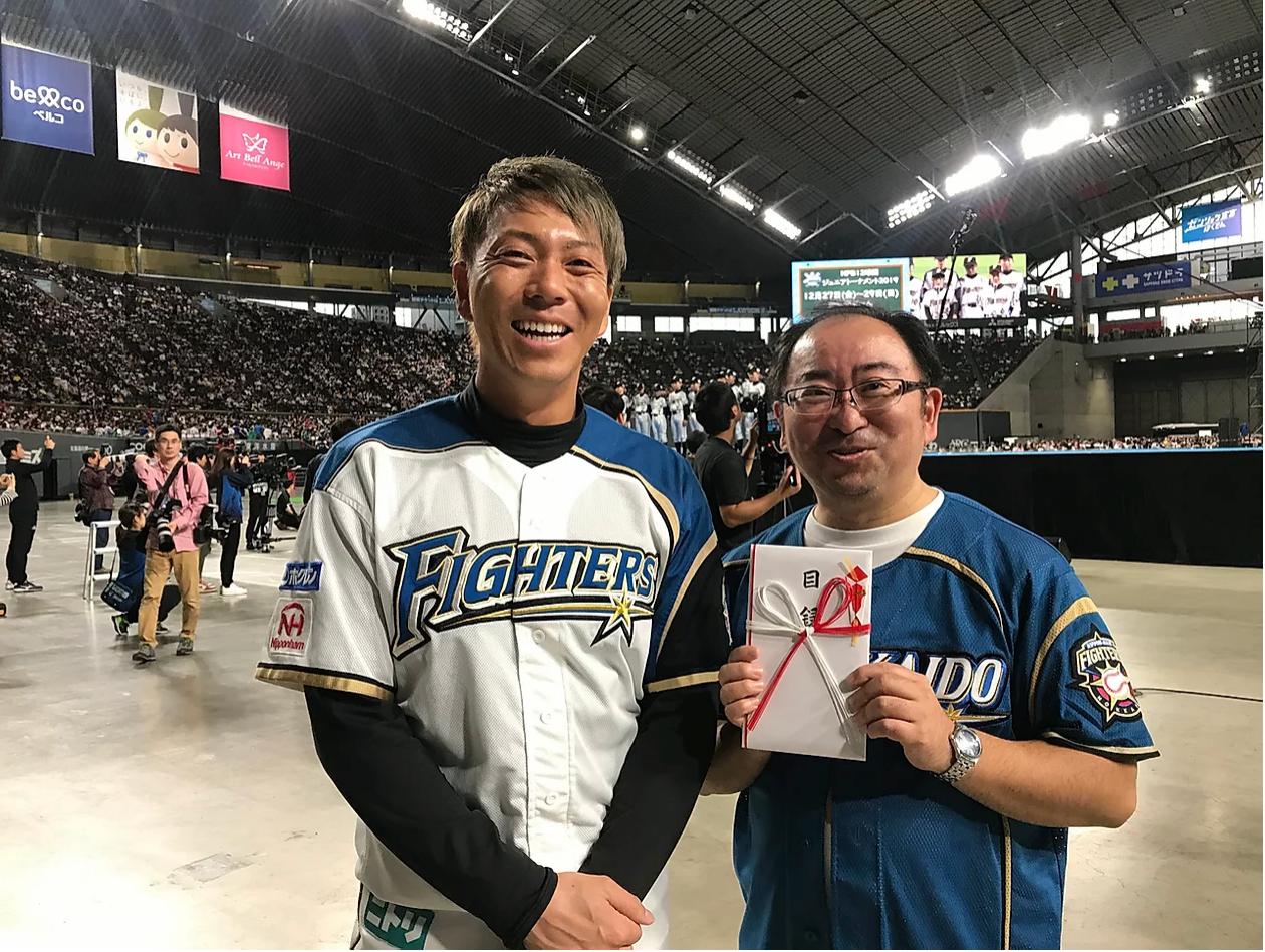 2019年北海道日本ハムファイターズ感謝祭