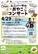4/29(札幌)5/5(旭川) ユニバーサルおやこコンサート開催!