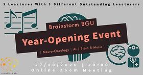מפגש פתיחת שנה - BrainstormBGU