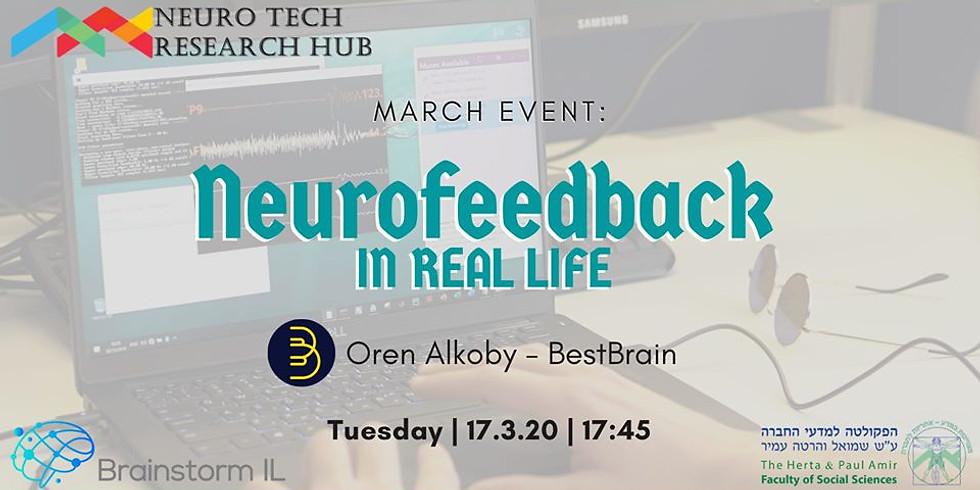 Neurotech HaifaU - NeuroFeedback