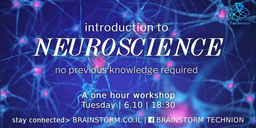 BrainstormTechnion - Intro to Neuroscience
