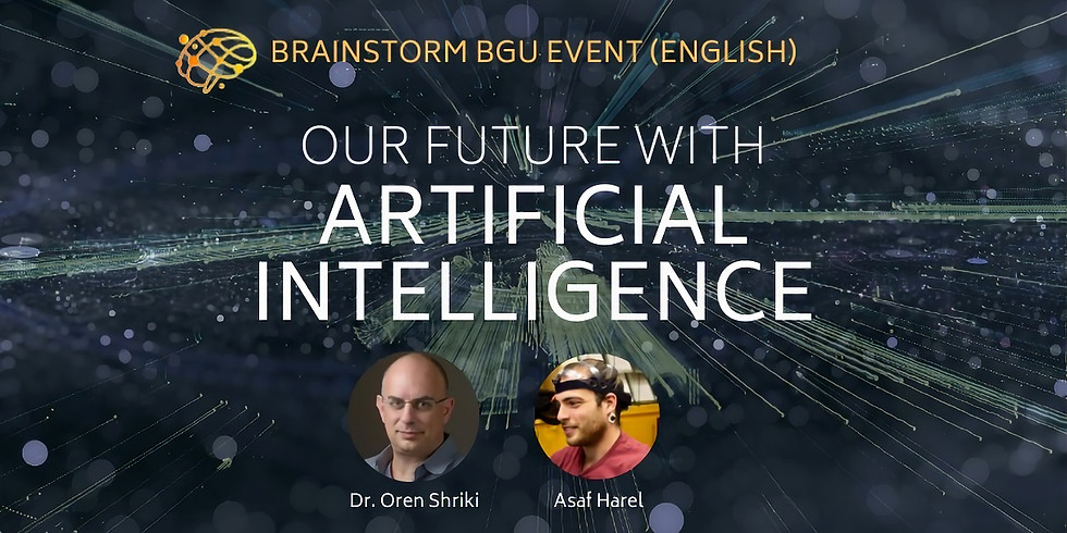 Our Future With Artificial Intelligence (English Talk)