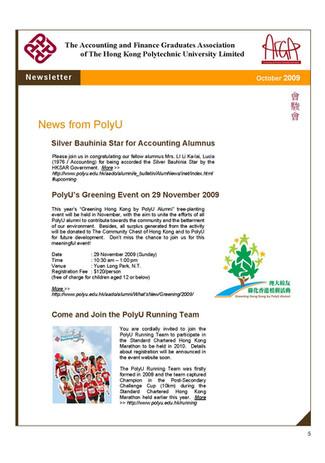 AFGA Newsletter issue 17 (Oct 2009)