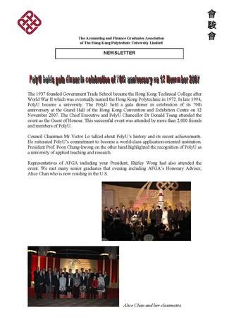 AFGA Newsletter issue 14 (April 2008)